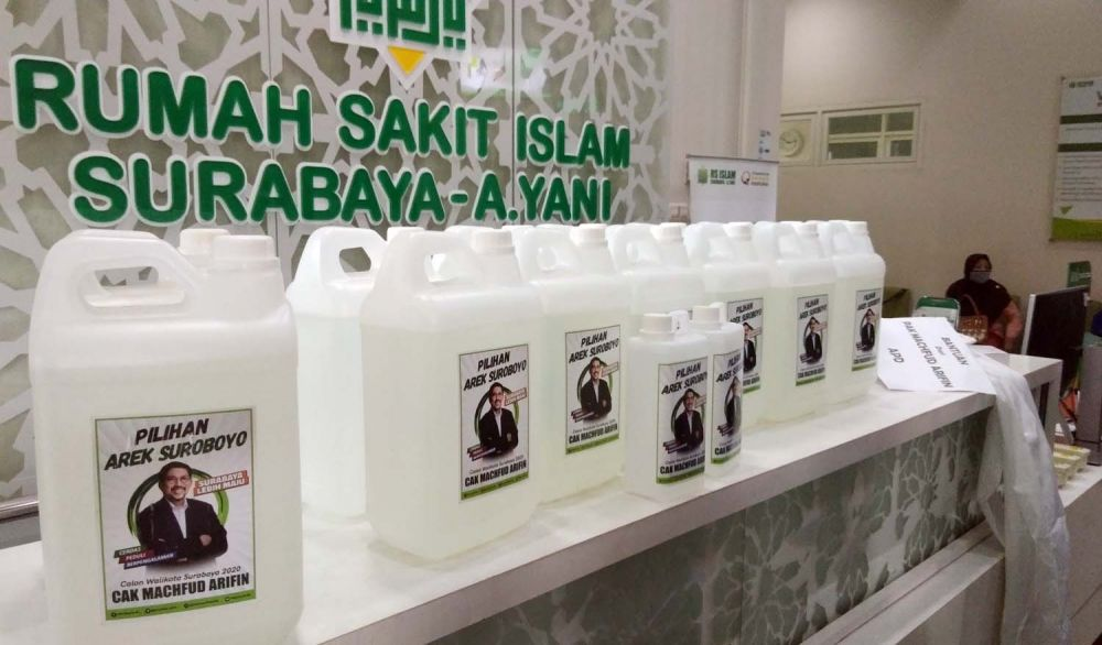 Bantuan alat kesehatan dari Machfud Arifin untuk RSI Surabaya Ahmad Yani