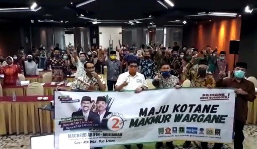 Persatuan Purnawirawan Polri Cabang Surabaya siap menangkan Machfud Arifin
